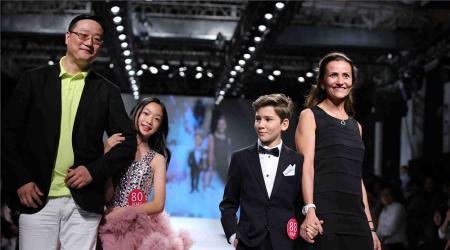 2016上海国际少儿模特大赛总决赛