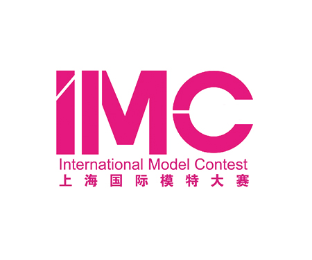 上海国际模特大赛